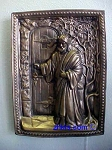 Jesus At The Door Wall Plaque