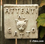 Italian Beware of Cat Plaque