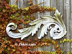 Long Leaf  Wall Sculpture Left
