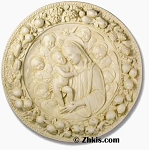 Baby Jesus and Mother Mary Wall Plaque