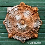 Decorative Round Wall Medallion