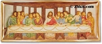 Large Last Supper Wall Plaque (in Color)