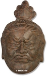 Chinese Face Wall Plaque