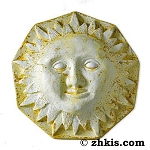 Face Sun Wall Plaque