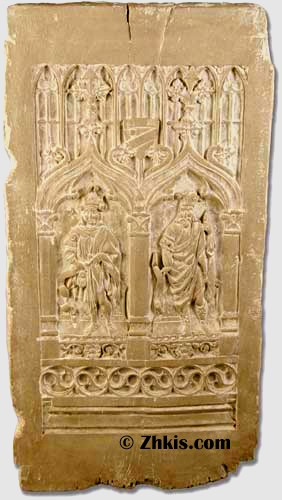Large Gothic Fragment Wall Plaque