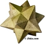Geometric Star Garden Decoration Large