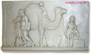 People with Camel Wall Frieze