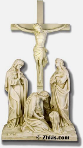 Jesus is Crucified Statue (small)