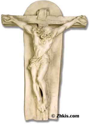 Large Jesus on Cross Wall Plaque