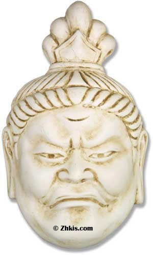Asian Wall Plaque Face